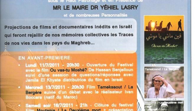 Festival du film maghrébin … et son offre de dernière minute !