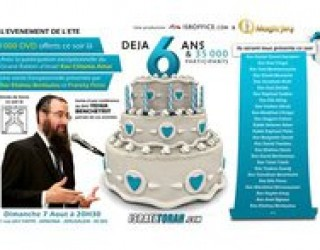 L'EVENEMENT DE L'ETE EN ISRAEL- 20 RABBANIM PRESENTS LE 7 aout A JERUSALEM