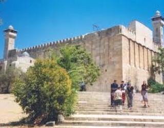 Ne ratez pas le légendaire «YOM HEBRON» !