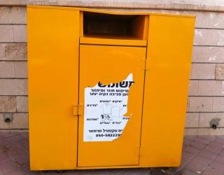 On entend beaucoup parler de recyclage, mais pourquoi recycler ?
