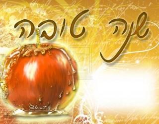 Toute l'équipe de l'Espace Francophone d'ASHDOD vous présente ses meilleurs vœux pour 5772.Chana tova !