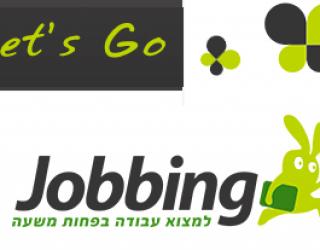 une application pour trouver en Israel un boulot en une heure !