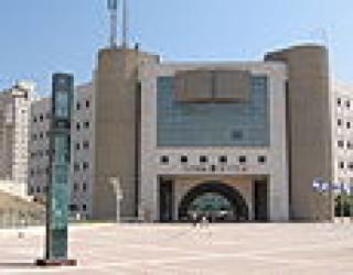 Convention « pour les femmes » à Ashdod