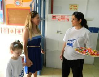 L'école Yitzhak Rabin