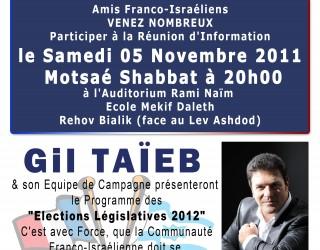 Législatives françaises 2012