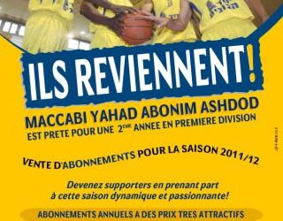 MACCABI ASHDOD – ABONNEMENTS 2011-2012