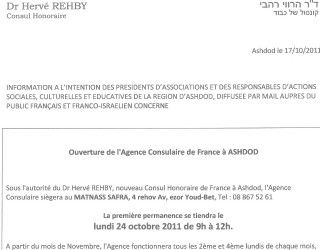 UNE AGENCE CONSULAIRE A ASHDOD
