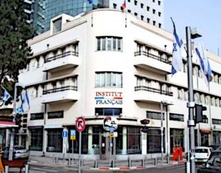 L'Institut Français de Tel-Aviv