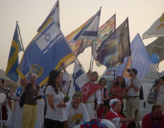 Excursion dans les localités de Benjamin et de Samarie mardi 18 octobre