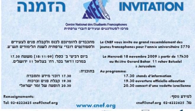 Grand rassemblement annuel du CNEF !