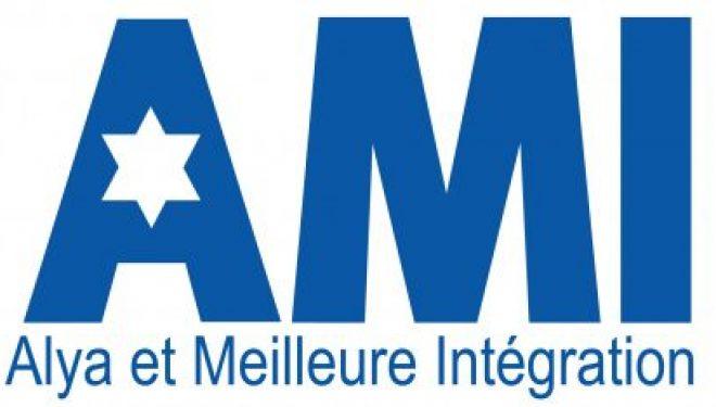 AMI-ASI Ashdod: Oulpan et Club Sababa,  les inscriptions sont ouvertes