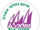 Voyage de fin d'année organisé par les «gimlaïm» d'Ashdod