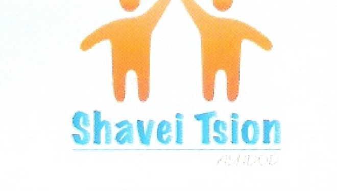 Pour se changer les Idées : Séjour à Eilat