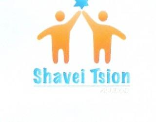Shavei Tsion : programme d'activités Décembre-Janvier 2012