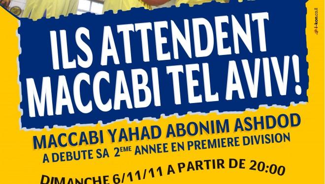 Dimanche 6 novembre à 20h : match Maccabi Tel Aviv vs Maccabi Ashdod