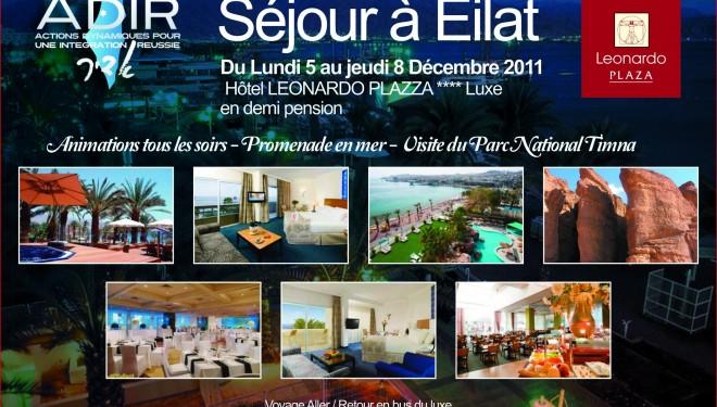 Séjour à Eilat au Léonardo Plazza