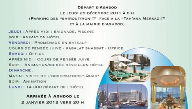 Fêtez le nouvel an à Eilat avec l'Espace Francophone