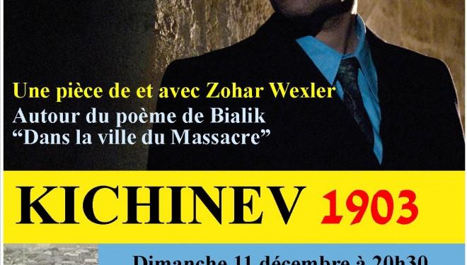 «Dans la ville du massacre» Kichinev 1903