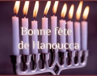 Le Club des Français d'Ashkelon fête hanoucca 5777 avec les enfants !