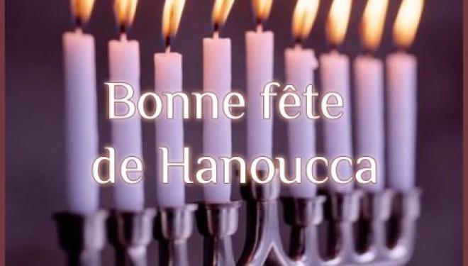 Toute l'equipe d'Ashdodcafe vous souhaite Hanouccah Saméah !