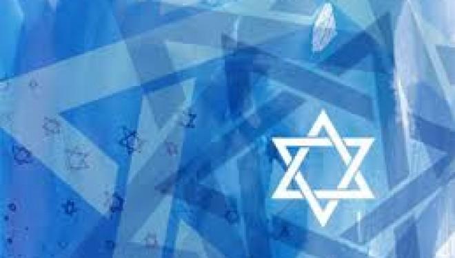 Cours de pensée juive du Rav ZINI