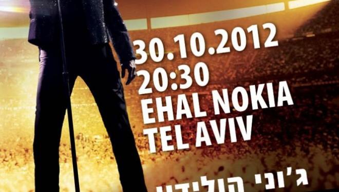 Johnny Hallyday en Israel