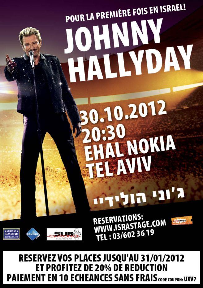 JOHNNY EN ISRAEL Johnny