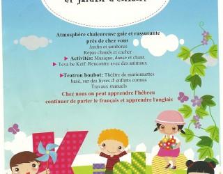 Crèche familiale et Jardin d'enfants
