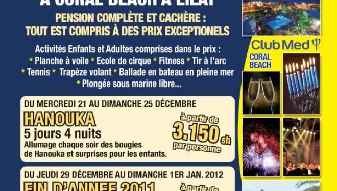 Club Med Eilat : réserver votre séjour en Décembre….