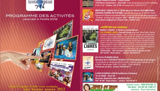 ADIR : son programme du premier trimestre 2012 !