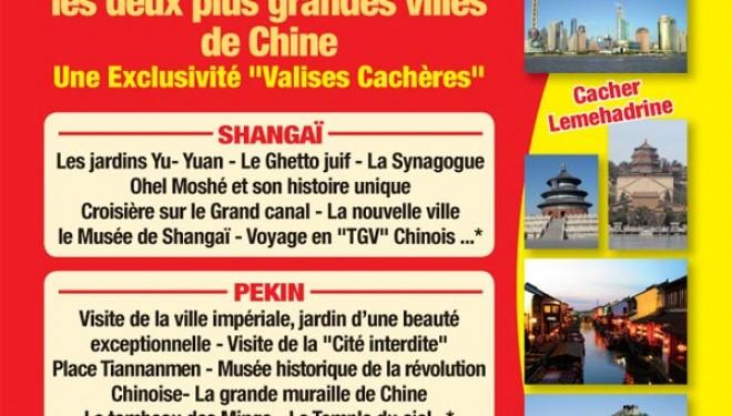 Visiter la Chine avec «Valises Cachères»