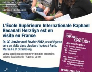 L'Ecole Supérieure Internationale Raphael Recaniti Herzliya