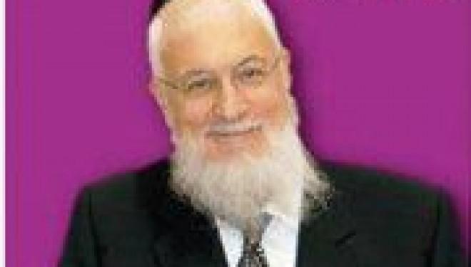 Conférence du grand rabbin Joseph SITRUK à Tel Aviv avec un bus au départ d'Ashdod !