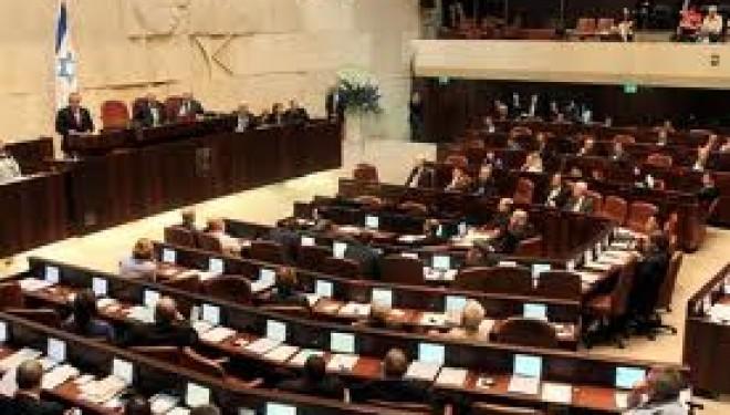 Une Knesset à moitié vide approuve la loi sur l'incorporation des 'haredim