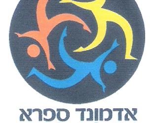 Grand Concert de gala d'Amit au profit du Mékif youd d'Ashdod