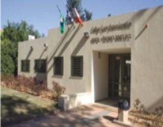 Collège-lycée Mikvé Israël : journée porte ouverte