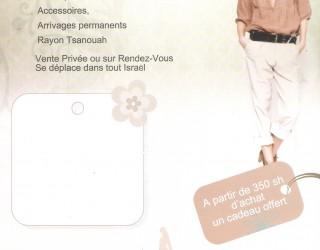 Petites Annonces vente exclusive de marques françaises