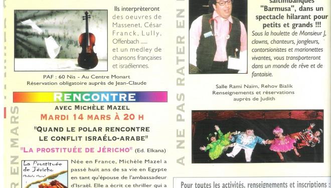 Programme d'activité de Février/Mars de l'Espace Francophone