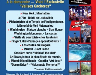 «Valises cachères» vous propose un séjour aux Etats Unis-Canada