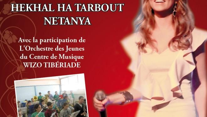 Gala annuel de la Wizo Netanya