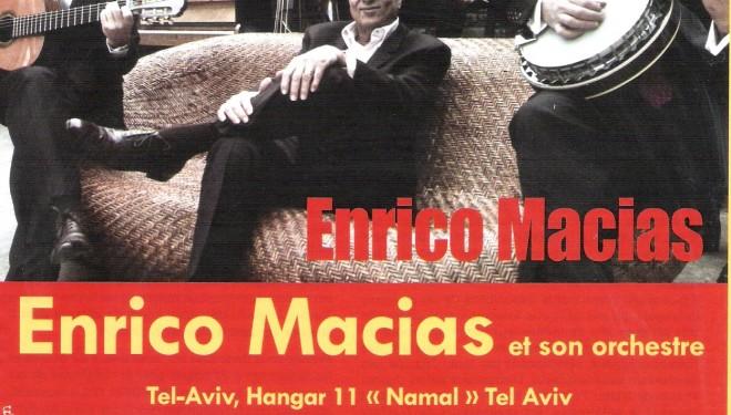 Enrico Macias et son orchestre, prochainement en Israël !