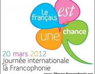Mois de la Francophonie 2012 en Israël