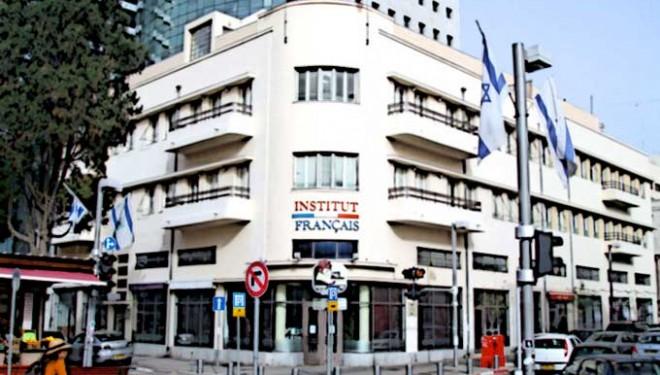 Institut français : rencontres en français sur la pensée contemporaine de langue française.
