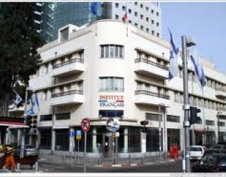 Ouverture de l'exposition : Walter Benjamin a Tel Aviv