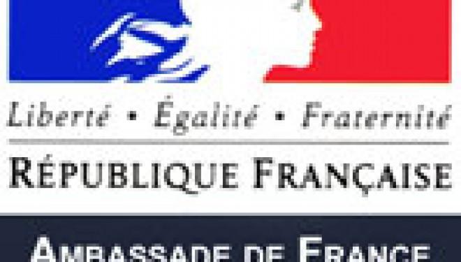 Le Consulat Général de France à Tel Aviv : Etat Civil et demande de passeport