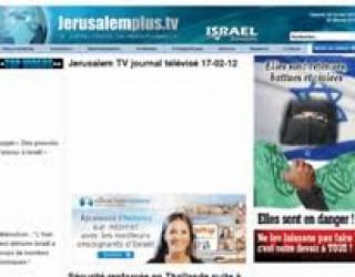 AshdodCafé partenaire de Jérusalem plus TV
