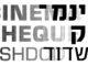 Cinémathèque d'Ashdod : les films de la semaine…
