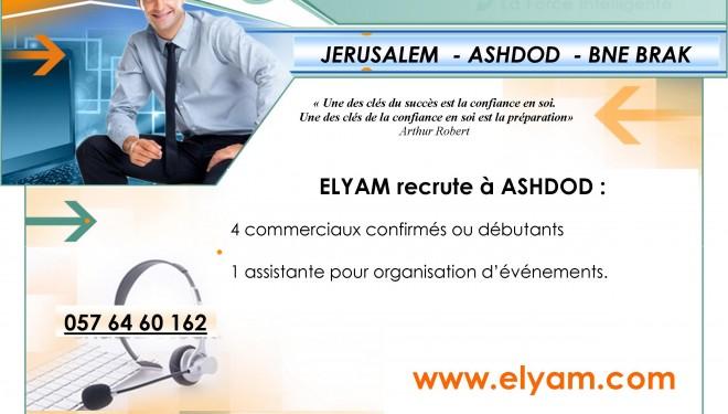 Elyam recrute sur Ashdod !