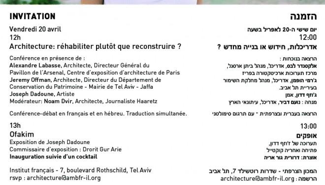 Conférence et exposition à l'Institut français de Tel Aviv