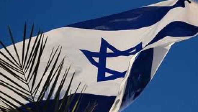 Etes vous fier d'être Israélien ?